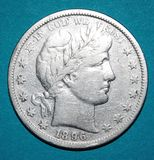 1896美国银色半元 免版税库存图片
