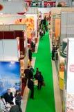 18o Exposição internacional de Prodexpo em Moscovo Fotos de Stock Royalty Free