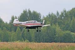 18t landar yak Royaltyfria Bilder