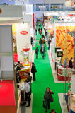 18th Prodexpo International Exhibition in Moscow Stock Photo