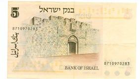 19票据五以色列锡克尔 库存照片