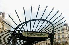 1900个入口法国地铁巴黎 免版税库存照片