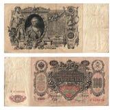 1910 100 одна рублевка Стоковое фото RF