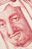 1912 1982 saudier för arabia khalidkonung Arkivfoto