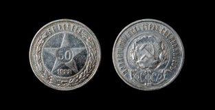 1922枚硬币老苏维埃 免版税库存图片