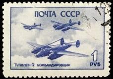 1945年邮费苏联印花税葡萄酒 库存照片
