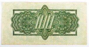 1945 временных кредитки чехословацких Стоковые Фотографии RF