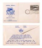 1960盖子日第一巴基斯坦 免版税库存照片