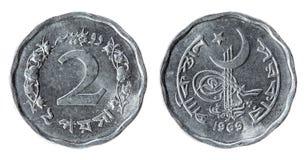 1969枚硬币巴基斯坦年 库存图片
