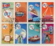 1976年通信韩国印花税 库存图片