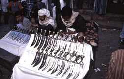 1996-Yemen people Royalty Free Stock Photos