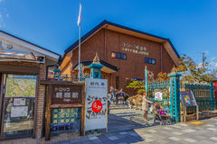 Free 19th Century Hall In Kyoto Stock Photos - 38259533