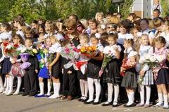 1er septembre en Russie Images stock