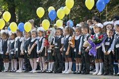 1r del septiembre de 2011. Aparejo de Kryvyi Imagen de archivo libre de regalías
