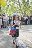 1r del septiembre de 2011. Aparejo de Kryvyi Foto de archivo