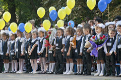 1st of september 2011. Kryvyi Rig Royalty Free Stock Image