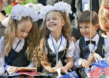 1st of september 2011. Kryvyi Rig Royalty Free Stock Photo