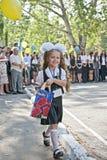 1st of september 2011. Kryvyi Rig Stock Photo