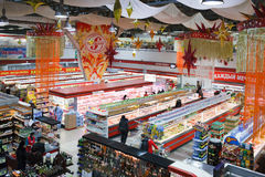 1st supermarket of Ekaterinburg, Russia Stock Images