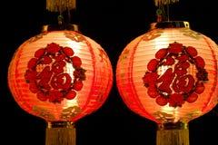 2个中国灯笼 免版税库存图片