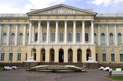 2个博物馆俄语 库存图片