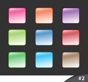 2个按钮零件发光的网站 免版税库存照片