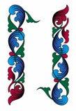 2件装饰品俄语 免版税库存照片