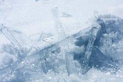 2划分为的冰柱 库存照片