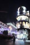 2圣诞节lightinfg塞维利亚 免版税库存图片