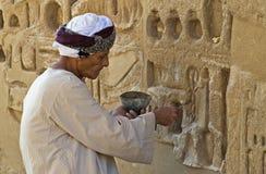 2埃及人恢复寺庙 库存照片