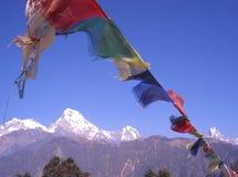 2尼泊尔视域 库存照片