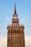 2文化宫殿华沙 库存图片