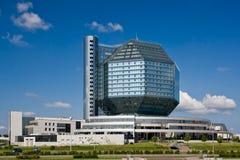 2比拉罗斯国家图书馆侧视图 免版税图库摄影