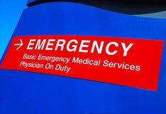 2紧急医院标志 库存照片