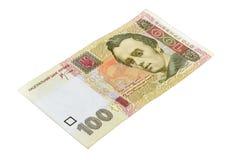 2货币乌克兰 免版税库存图片