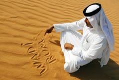 2 Άραβας Στοκ Φωτογραφίες