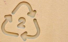 2 ανακυκλώνουν το σύμβολο Στοκ φωτογραφία με δικαίωμα ελεύθερης χρήσης