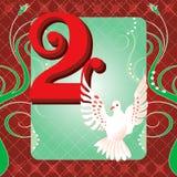 2$α ημέρα των Χριστουγέννων Στοκ Φωτογραφία