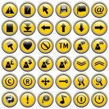 2 κουμπιά γύρω από τον Ιστό κίτρινο Στοκ Φωτογραφία