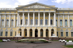 2 μουσείο ρωσικά Στοκ Εικόνα