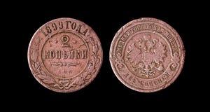 2 παλαιό νόμισμα kopec ρωσικά Στοκ εικόνες με δικαίωμα ελεύθερης χρήσης