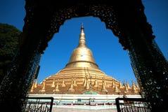2 πόλεων χρυσή παγόδα της Myanmar hong Στοκ φωτογραφίες με δικαίωμα ελεύθερης χρήσης