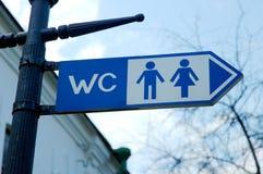 2 σημάδια Στοκ φωτογραφίες με δικαίωμα ελεύθερης χρήσης