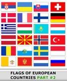 2 σημαίες της Ευρώπης Στοκ εικόνα με δικαίωμα ελεύθερης χρήσης