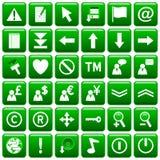 2 кнопки зеленеют квадратную сеть Стоковая Фотография RF