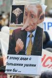 2 4 2012个选择公平的会议 库存图片