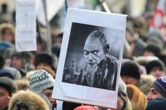 2 4 2012个选择公平的会议 免版税图库摄影
