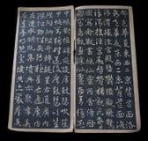 2 chińskiego stare książki Zdjęcia Royalty Free