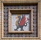 2 dekoracj mozaika Fotografia Stock