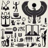 2 egyptiska teckensymboler vektor illustrationer